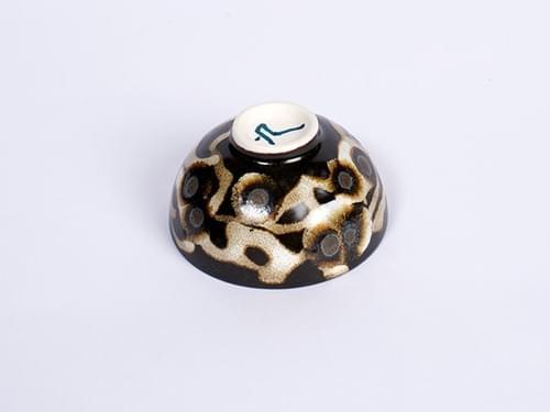 Leopard-print cup