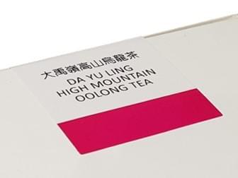 大禹嶺高山烏龍茶原葉三角立體充氮PLA茶包