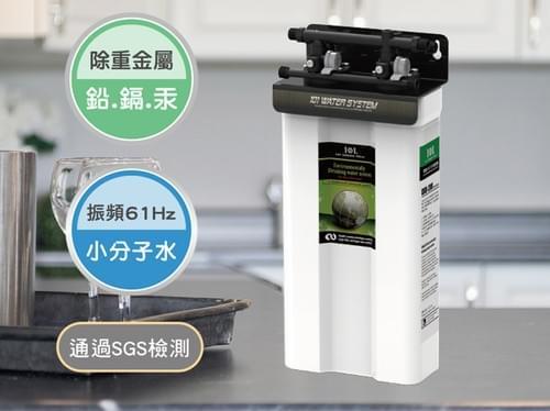 水立淨環保系列DSB-200A