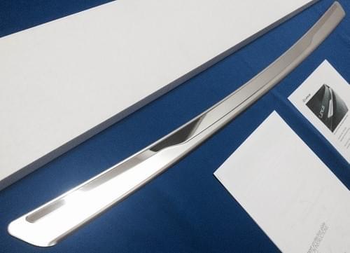 Lexus IS Rear Bumper Protection Plate