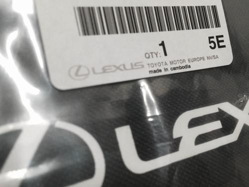 Lexus Trunk Organizer