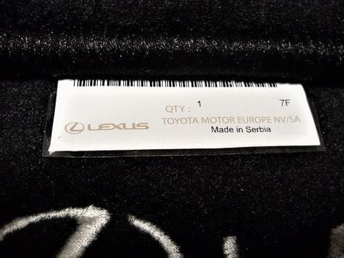 Lexus LC 500/500h Floor Mats (RHD)