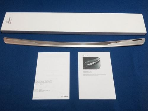 Lexus GS/GS-F Rear Bumper Protection Plate