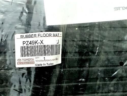 Lexus UX Rubber Floor Mats (RHD)