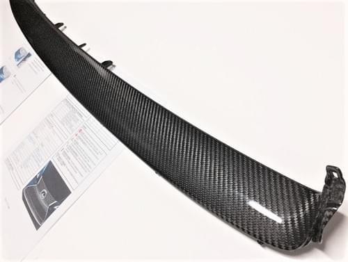 Lexus LC 500/500h Carbon Fiber Lower Grille Insert