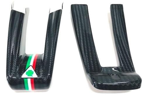 アルファロメオ ステルヴィオ QV カーボンステアリングロアトリムカバー(QV ロゴ )