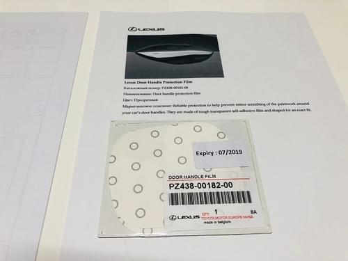 Lexus Door Handle Protection Film
