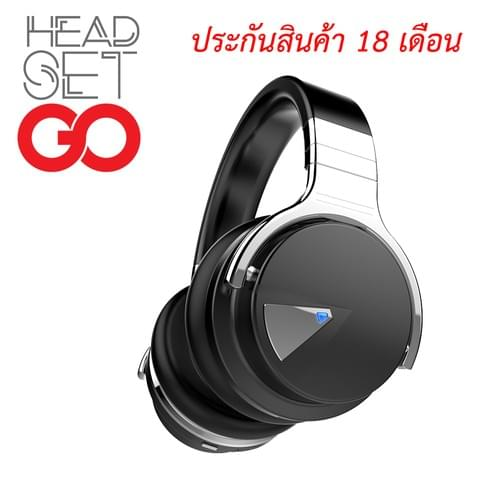COWIN E7 ANC : Bluetooth Active Noise Cancelling Over-Ear Headphones and Phone Communication