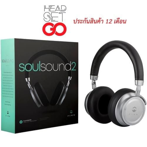 PAWW SoulSound 2 : หูฟังครอบหูบลูทูธไร้สายพร้อม AUX IN