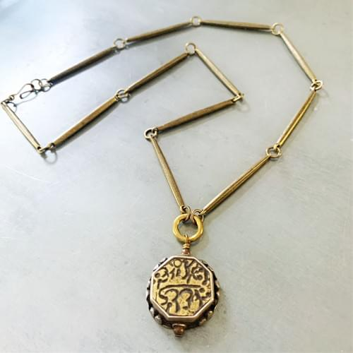 Bar Chain Necklace with Brass and Silver Indian Pendant