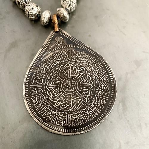 Ottoman Calligraphy Silver Pendant