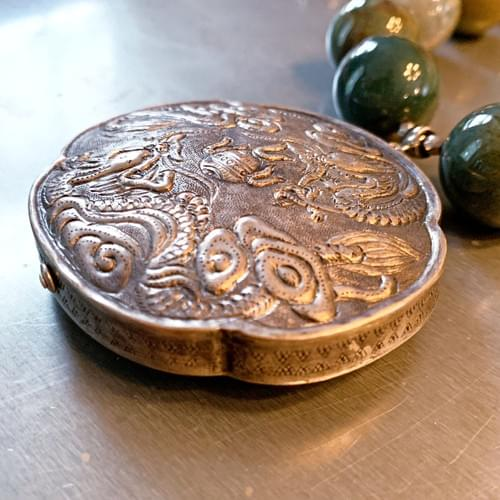 Ching Dynasty Pendant with Jade