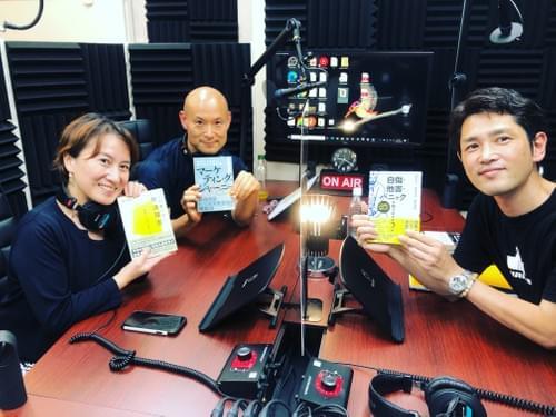 『元刑事と一緒!120分つらつら語る読書会』2時間 2千円