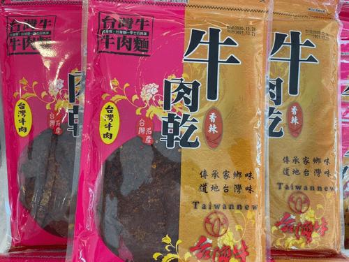 辣味牛肉乾5包特價