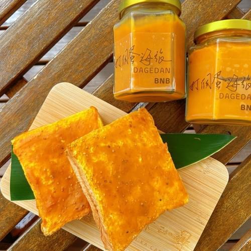 部落南瓜紅藜醬(150ml)