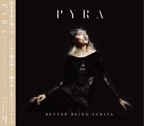 "[Japanese Version with OBI] Physical Album - ""Better Being: Suriya"""
