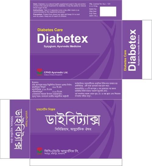 DIABETEX - Diabetes Care