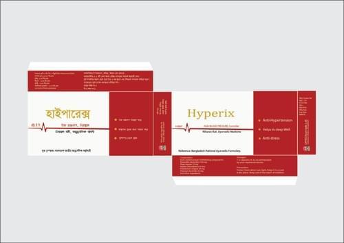 HYPERIX - Nibaran Bati