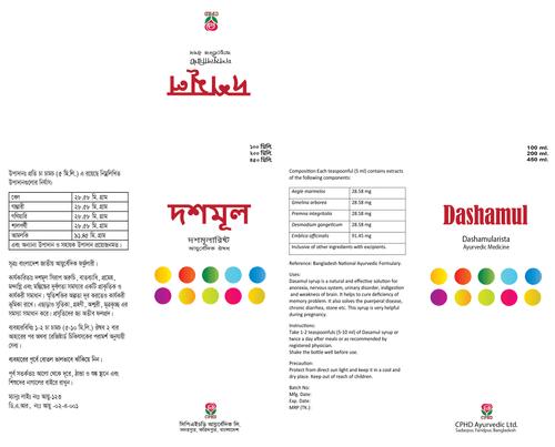 DASHAMUL - Dashamula Arista