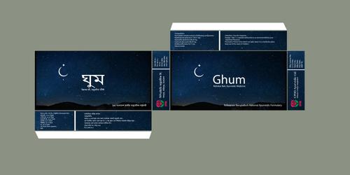 GHUM - Nidrakar Bati