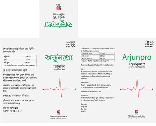 ARJUNPRO - Arjuna Arishta
