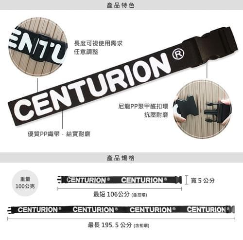 CENTURION PETERBAG 彼特袋 (公爵藍)$600(含運) / 貝爾帶 Belt (黑/紅) $600(含運)