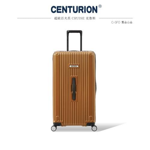 SUPER CENTURION百夫長29吋克魯斯-舊金山金C-SFO(胖胖箱)