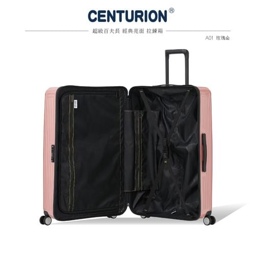 SUPER CENTURION百夫長29吋旅行箱 - 玫瑰金 A01