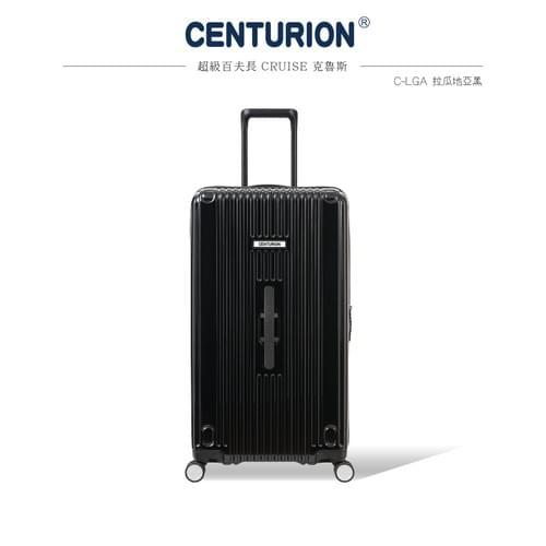SUPER CENTURION百夫長29吋克魯斯-拉瓜地亞黑C-LGA(胖胖箱)
