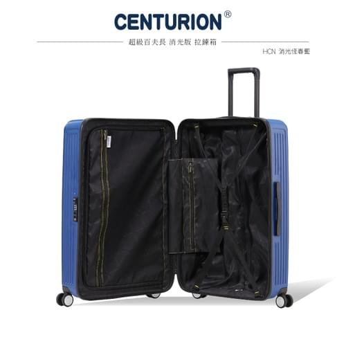 SUPER CENTURION百夫長27吋消光旅行箱 - 消光恆春藍 HCN