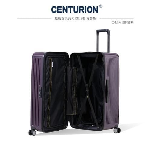 SUPER CENTURION百夫長29吋克魯斯-邁阿密紫C-MIA(胖胖箱)