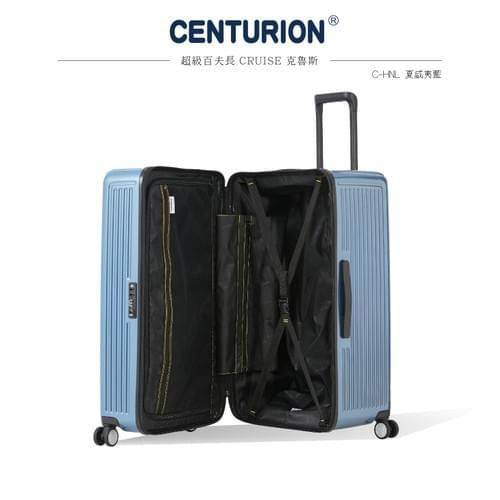 SUPER CENTURION百夫長29吋克魯斯-夏威夷藍 C-HNL(胖胖箱)
