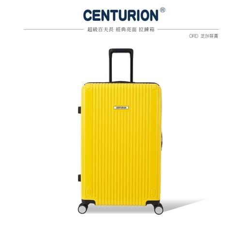 SUPER CENTURION百夫長29吋旅行箱-芝加哥黃 ORD