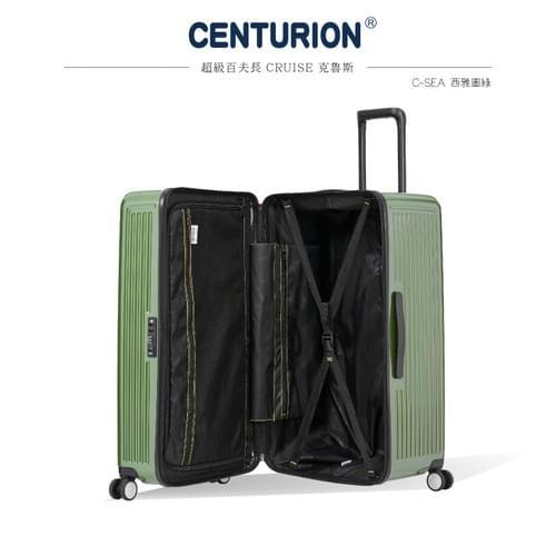 SUPER CENTURION百夫長29吋克魯斯-西雅圖綠C-SEA(胖胖箱)