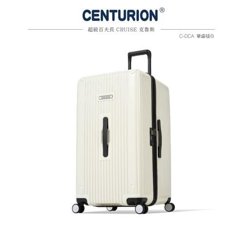 SUPER CENTURION百夫長29吋克魯斯-華盛頓白C-DCA(胖胖箱)