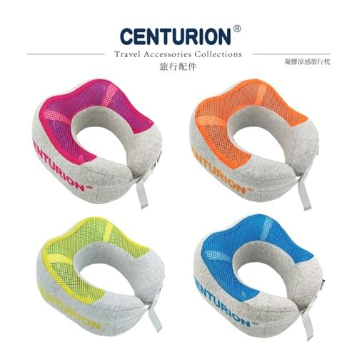 CENTURION 凝膠涼感旅行枕 Cooling Gel Travel Pillow