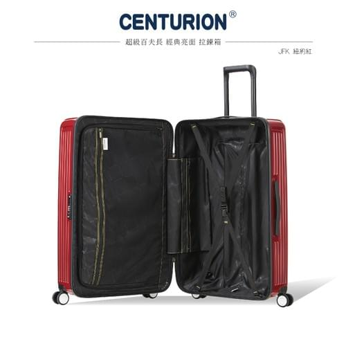SUPER CENTURION百夫長旅行箱-紐約紅 JFK