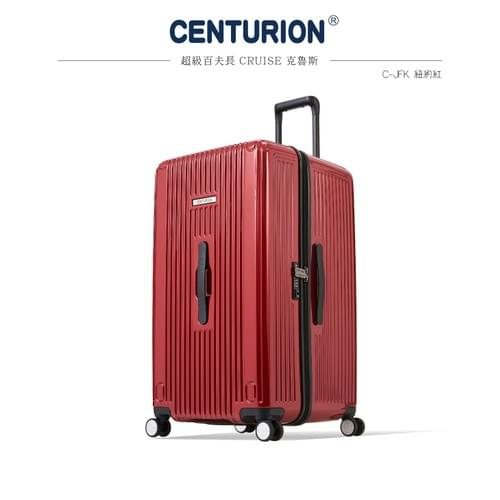SUPER CENTURION百夫長29吋克魯斯-紐約紅C-JFK(胖胖箱)