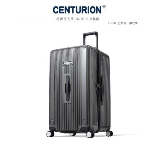 SUPER CENTURION百夫長29吋克魯斯-歐巴馬深灰C-P44(胖胖箱)