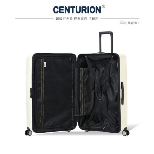 SUPER CENTURION百夫長29吋旅行箱-華盛頓白 DCA