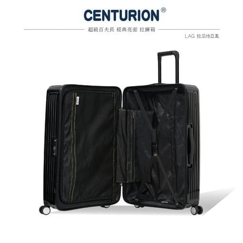 SUPER CENTURION百夫長旅行箱-拉瓜地亞黑LGA