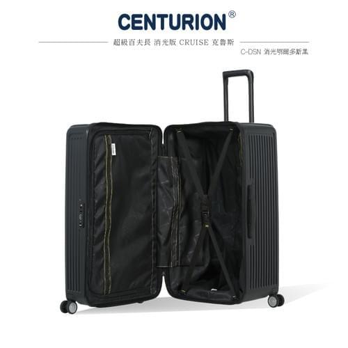 SUPER CENTURION百夫長29吋消光克魯斯 - 消光鄂爾多斯黑 C-DSN (胖胖箱)