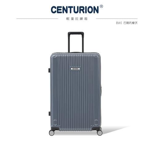 SUPER CENTURION百夫長29吋旅行箱 - 巴爾的摩灰 BWI