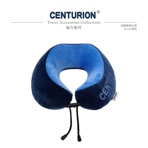 CENTURION 記憶棉旅行枕 Memory Foam Travel Pillow