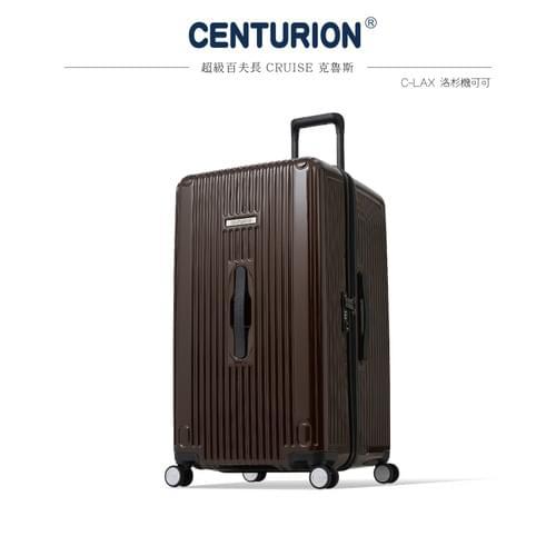 SUPER CENTURION百夫長29吋克魯斯-洛杉磯可可 C-LAX(胖胖箱)