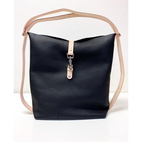 The Erin Leather Convertible bag
