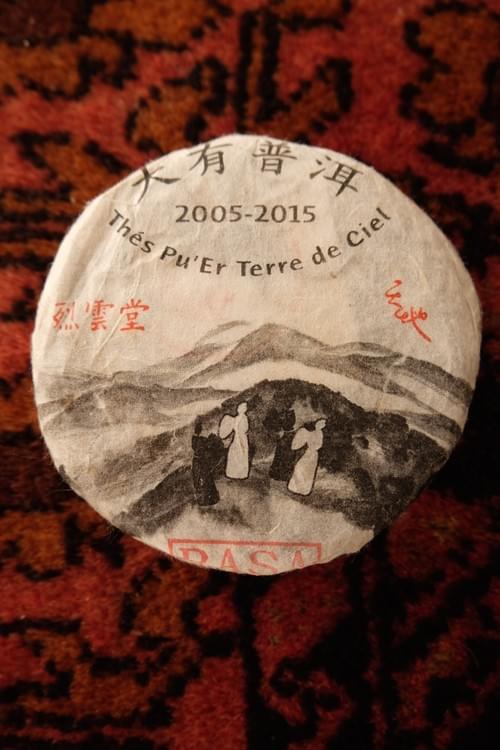 Galette de Pu'Erh vert Pasha 2015 (Yunnan, Chine) 100gr