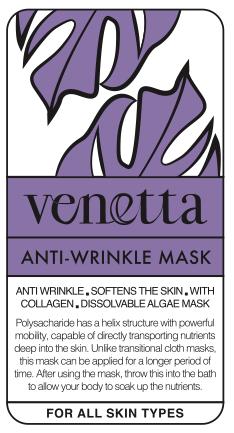 Anti-Wrinkle Mask 5pcs