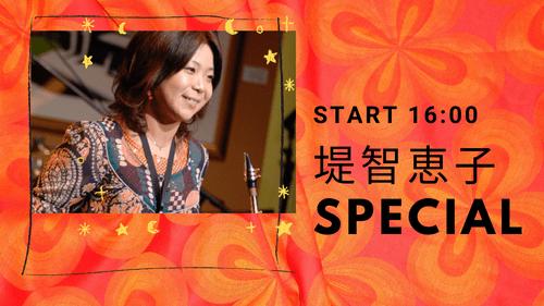 堤智恵子Special Live