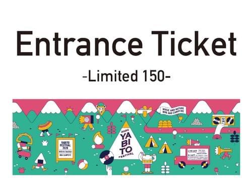 【All Ticket】YABITO FESTIVAL 2020